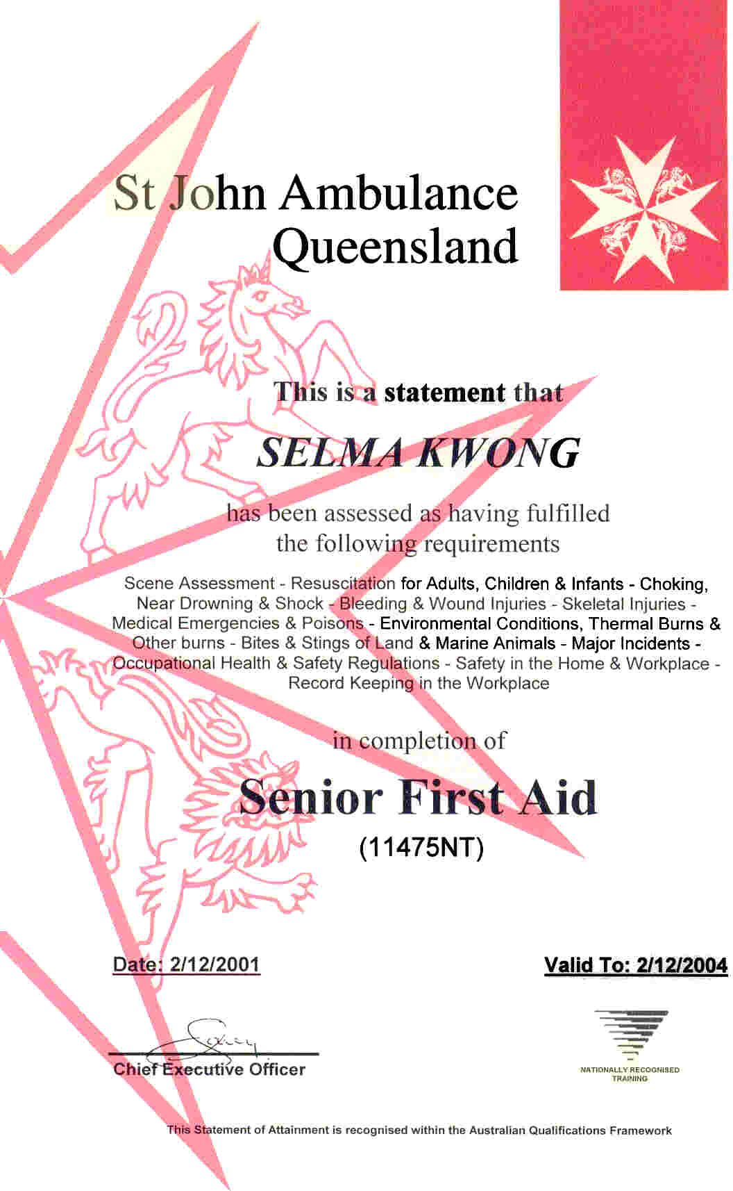 first aid essays First aid management of bleeding and shock blood is an important component of the body, providing oxygen and nutrients from the lungs and gastrointestinal organs.
